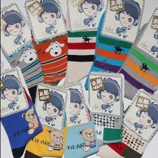 10 pairs of brothers and sisters boys authentic 2015 fall and winter children big boy thick cotton socks thick socks