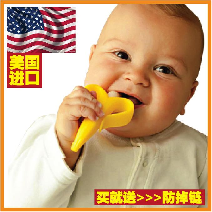 美国Baby banana香蕉牙胶 磨牙棒宝宝婴儿咬咬胶乳牙刷1段不含bpa