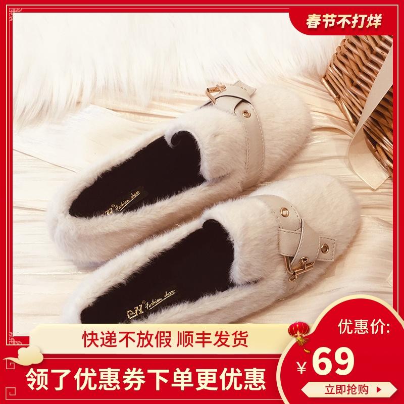 毛毛鞋女冬外穿2019新款时尚网红仙女白色水貂平底单鞋加绒豆豆鞋