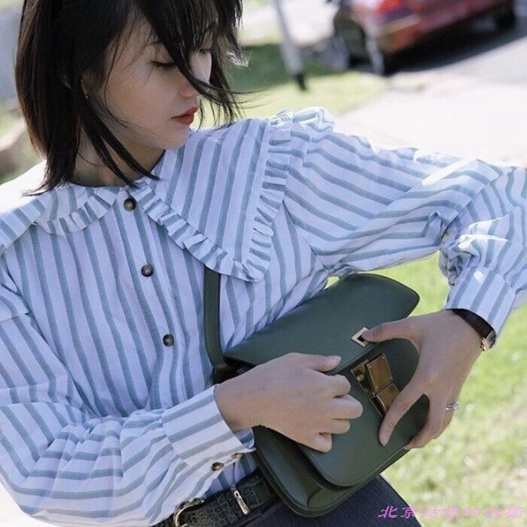 Shirt blouse womens fall new Ruffle shirt Wen cotton Stripe Shirt Lapel bubble sleeve