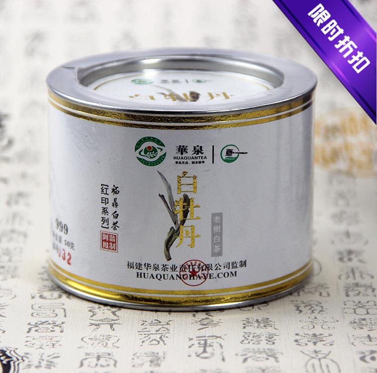 Чай Пай Му Тан Артикул 591575735084