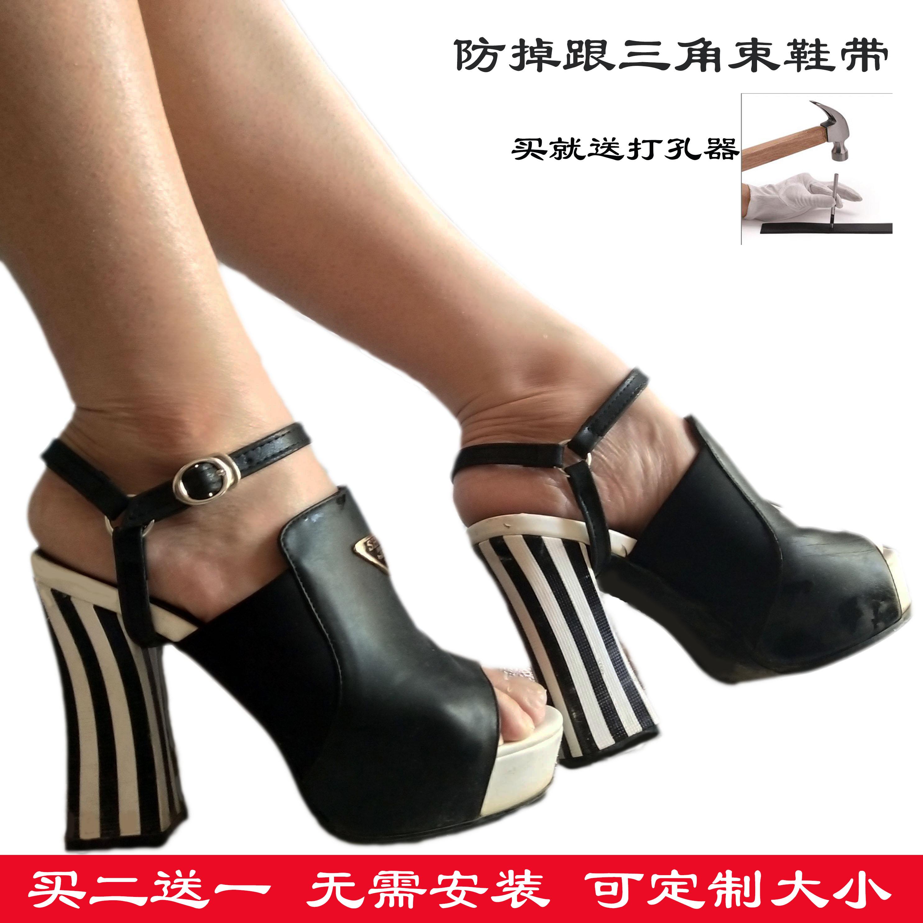 免安装三角防掉带高跟鞋不跟脚束鞋带凉鞋女带扣钻百搭装饰鞋配件