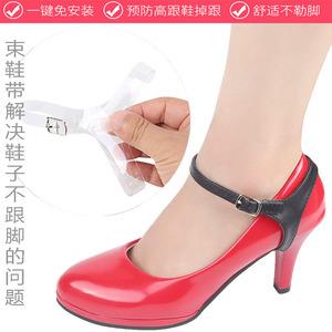 防掉跟束鞋带隐形透明高跟鞋懒人束鞋带扣皮鞋扣带不跟脚免安装女