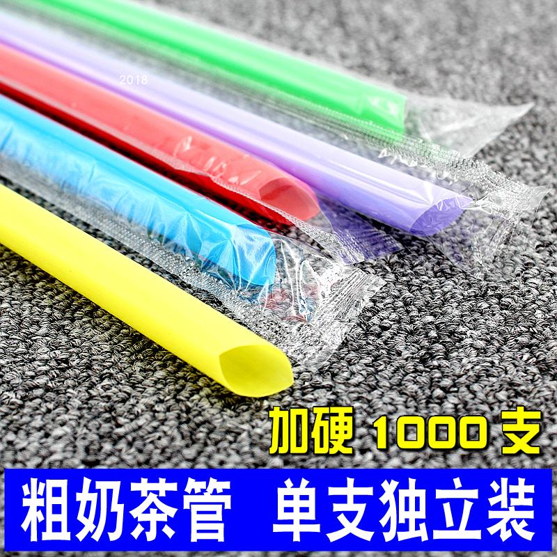 Трубочки для детских бутылочек Артикул 582554749125