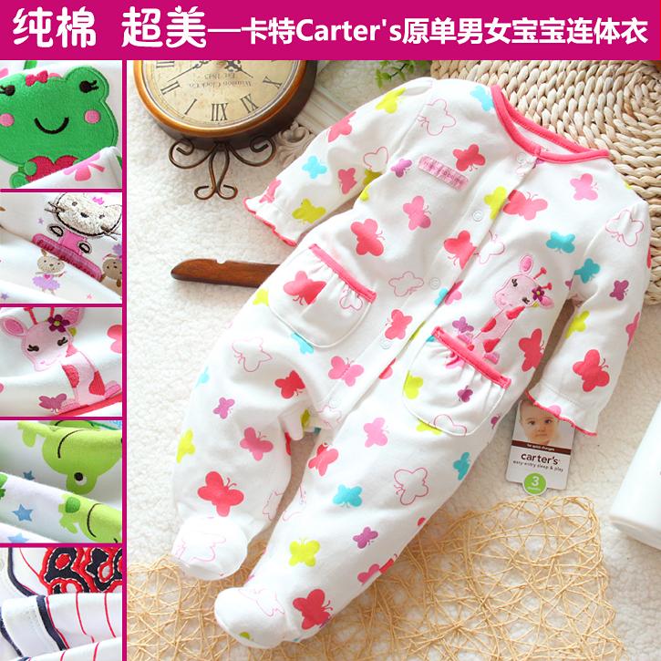 Весна, лето и осень младенцев ребенка восхождение пердеть сиамские ребенка платье одежда Детская одежда новорожденных кардиган для ног
