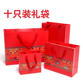 十只装中国红喜庆礼品袋子