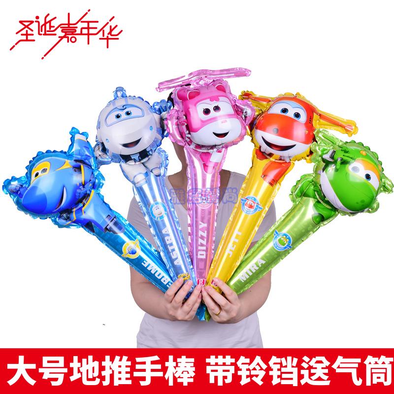 手持棒气球打击棒铝膜加油棒儿童生日玩具卡通微商地推小礼品包邮