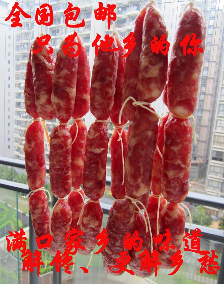 Special package mail Minnan specialty baked sausage Zhangzhou sausage salty sweet flavor sausages wine pot rice sausage 500g