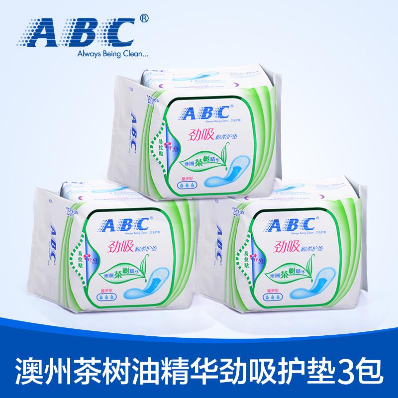 ABC护垫卫生巾澳洲茶树精华超吸透气纯棉柔组合装163mm正品3包N25