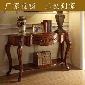 美式玄关桌 实木玄关柜沙发背几隔断案台靠墙桌欧式门厅玄关台