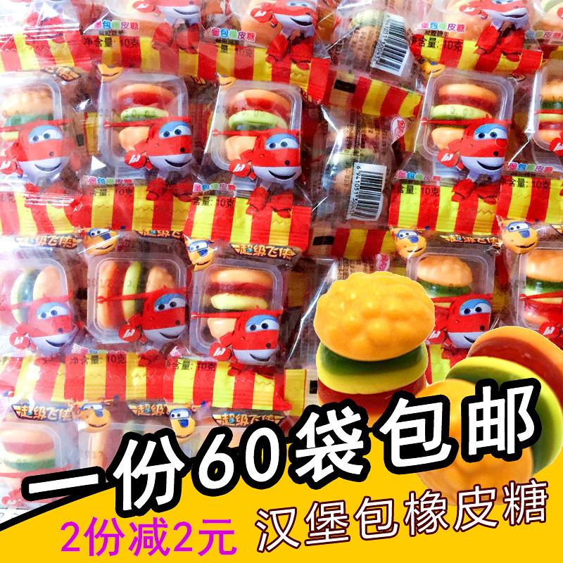金稻谷汉堡包果汁60包水果味橡皮糖13.50元包邮