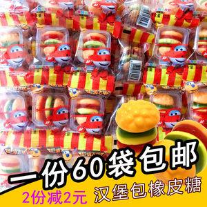 金稻谷汉堡包果汁软糖60包水果味橡皮糖三明治糖果喜糖600克包邮
