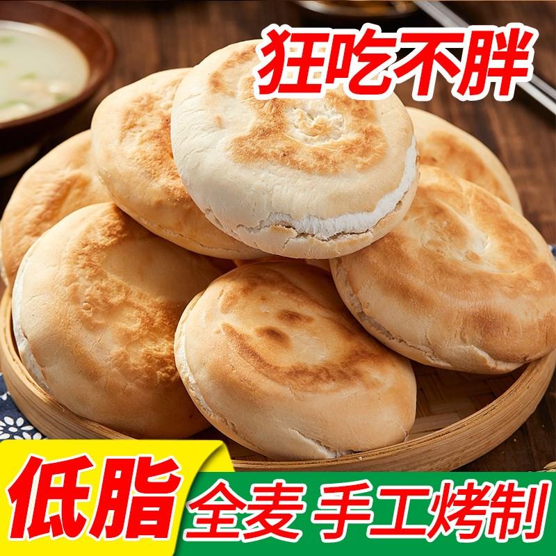 杠子头火烧山东潍坊特产手工面食饼全麦干巴馍馍主食硬面火烧即食