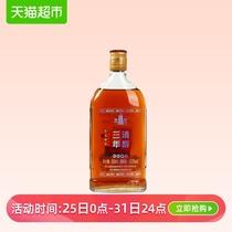 塔牌绍兴黄酒500ml清醇三年花雕酒手工酿制糯米酒料酒调味泡阿胶
