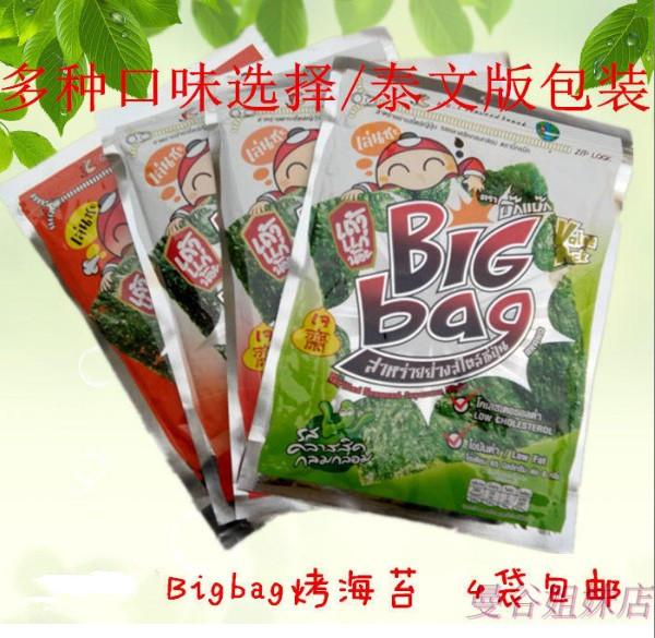 60g大片10烤海苔即食脆紫菜寿司海苔片原味Bigbag泰国原版老板