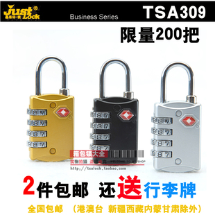 Jia Site grade metal TSA lock zinc alloy lock 4 locks Customs send luggage tag TSA309