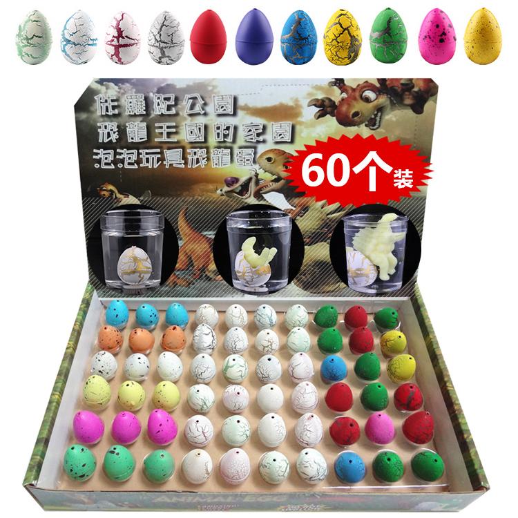 恐龙蛋孵化蛋大号水中膨胀变形泡水小玩具批发儿童创意礼物霸王龙