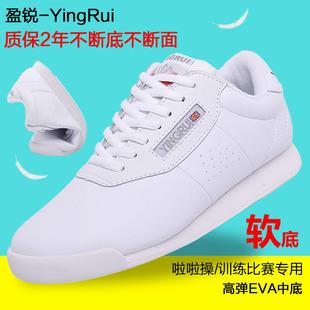 盈锐白色竞技健美比赛鞋健美操鞋子女款训练鞋啦啦操鞋儿童耐操鞋