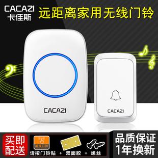 门铃无线家用用电池款直流电全用电池不插电的无线门铃一拖二拖一图片