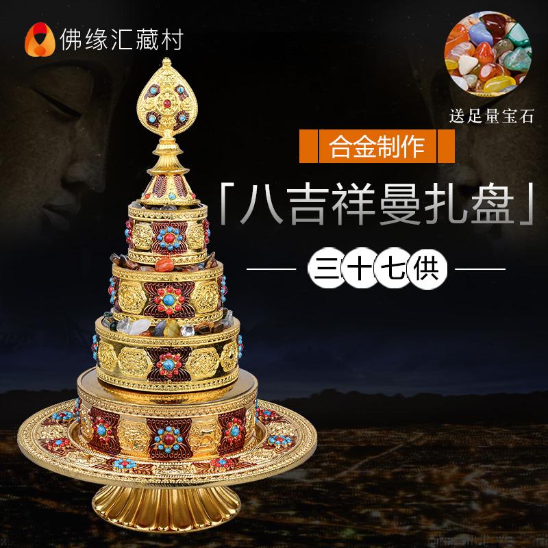 Круги с буддийскими текстами Артикул 600275086597