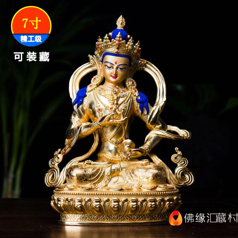 金刚萨�史鹣� 西藏佛教密宗居家供奉铜全鎏金台湾佛像7寸金刚萨垛