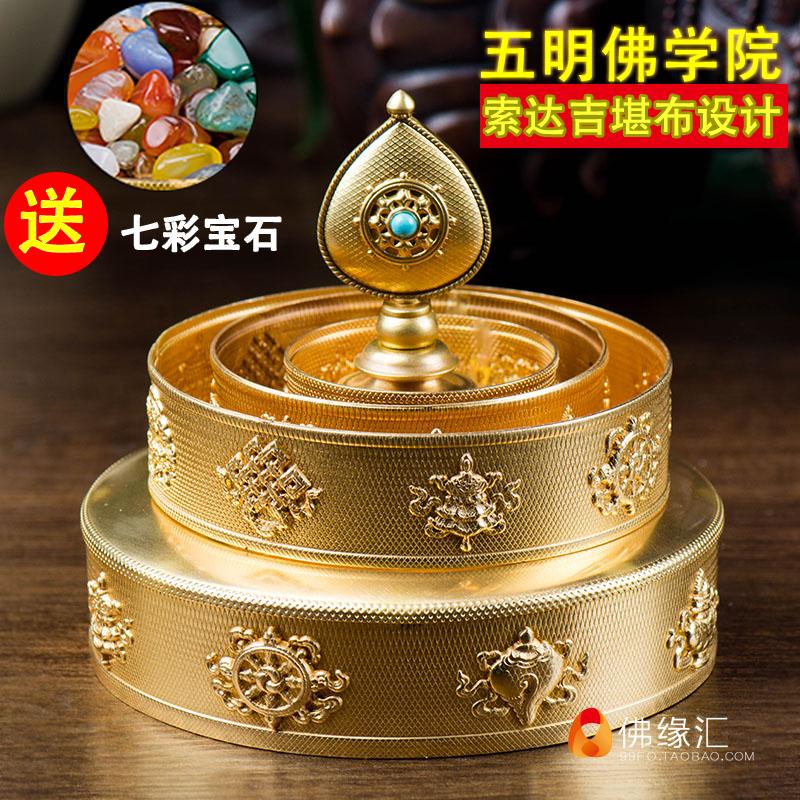Буянхуйский учитель буддизма Вуминг Суо Даджи Ханбу Дизайн стиль Восемь благоприятных чистых меди Манса пластины Тибетской пластины Манда
