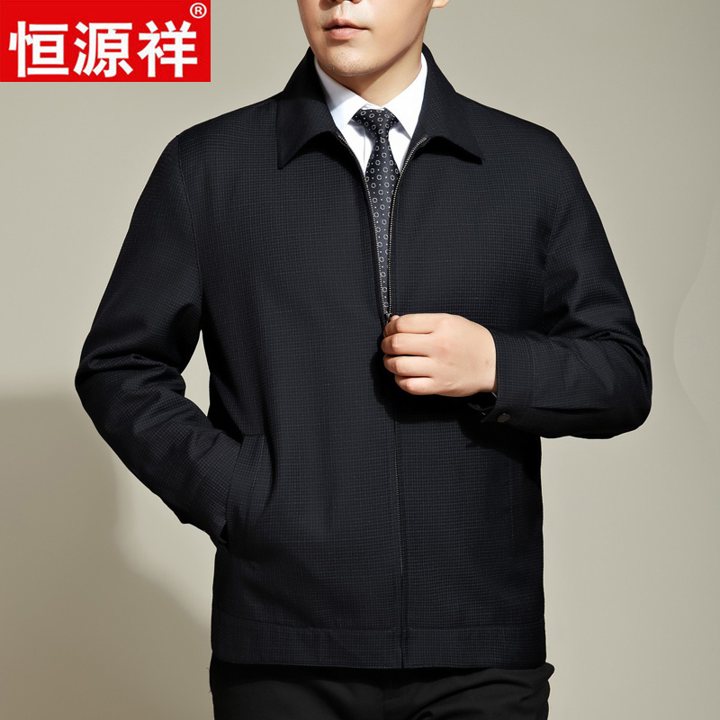 Spring and autumn authentic Hengyuanxiang mens wool jacket middle and old age mens business leisure mens fathers coat top