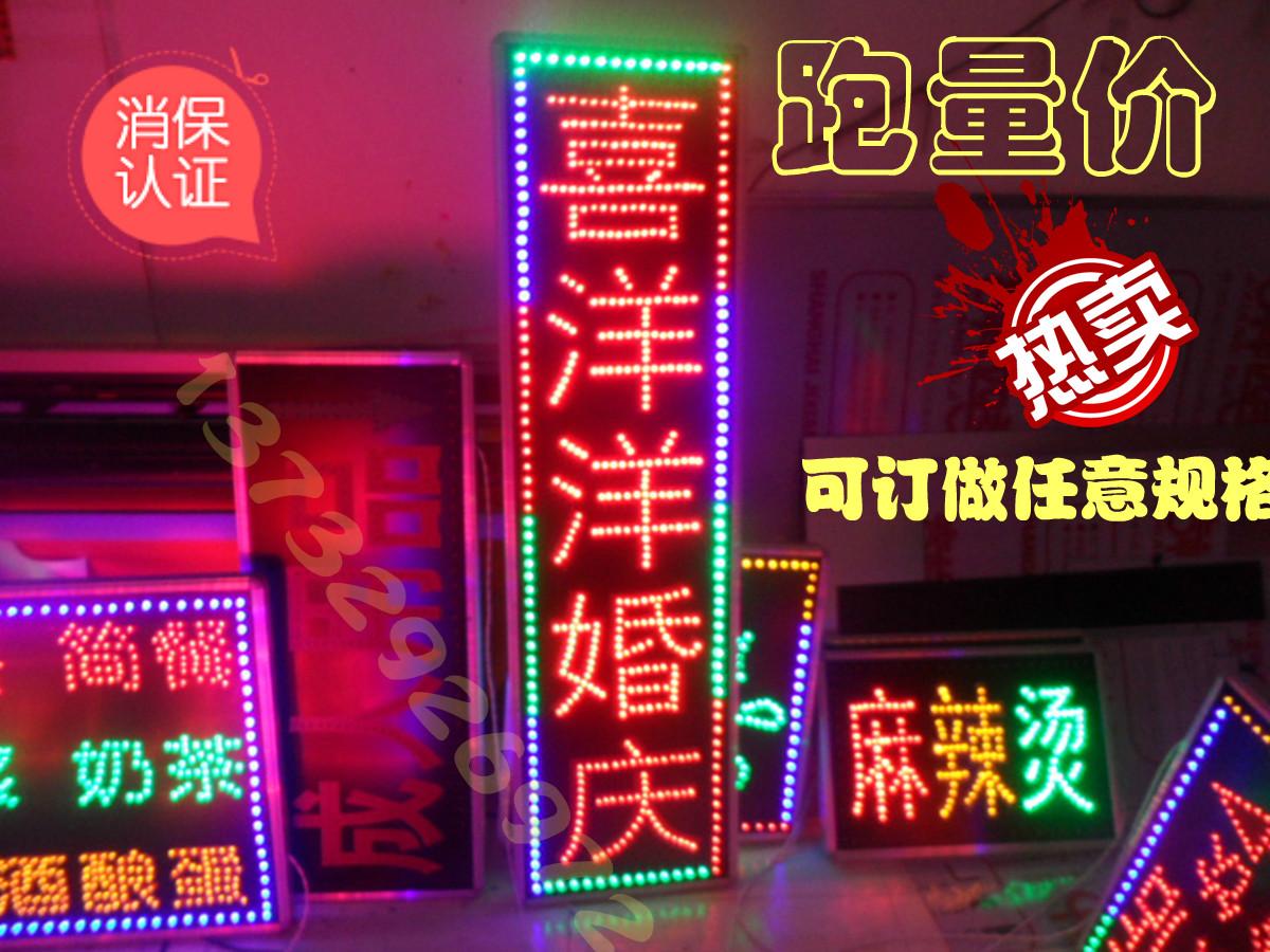 Готовый продукт свет коробка свет Коробка готовая электронная свет Индивидуальная коробка с электронным свет Мигающая вывеска