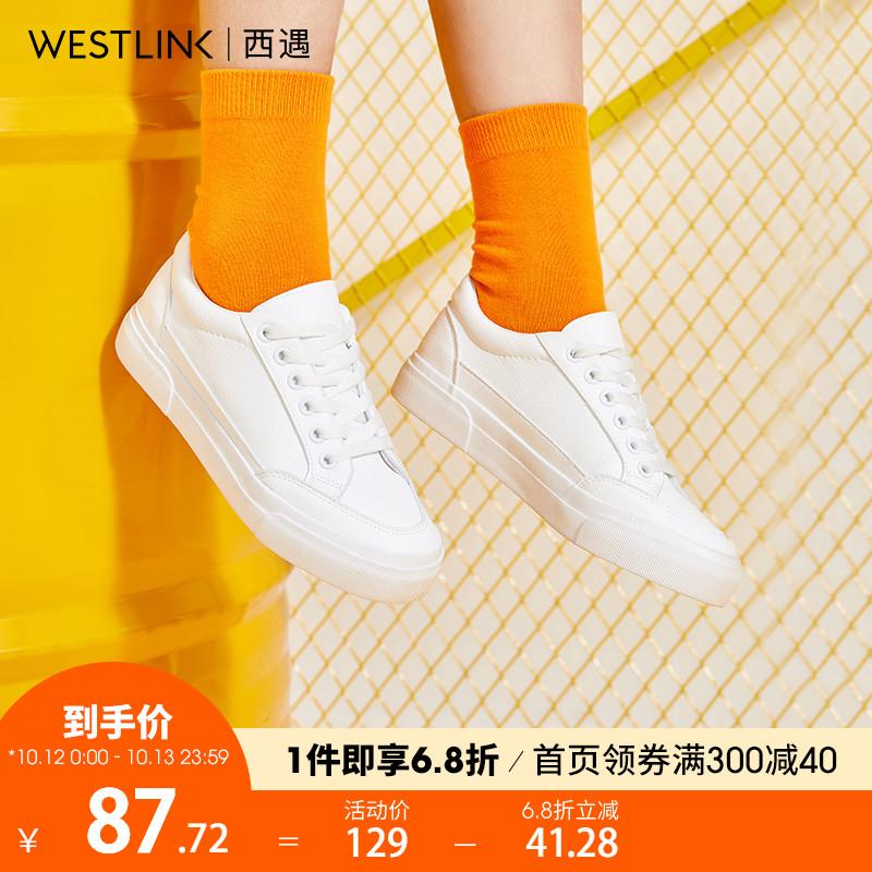 新款女鞋秋季爆款百搭日系平底网红白色板鞋洋气2020西遇小白鞋女