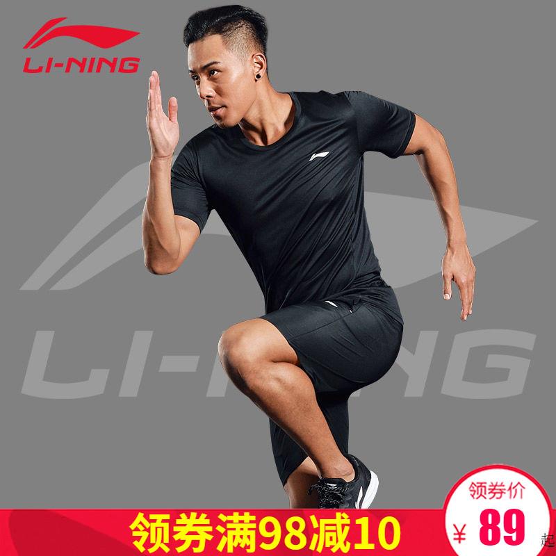 李宁运动套装男夏季新款冰丝速干短袖短裤两件套装跑步健身运动服
