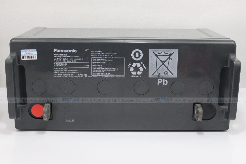正品 松下12V120AH 免维护蓄电池UPS专用 松下 LC-P12120ST保三年