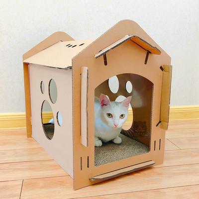 纸箱盒子DIY猫屋带抓板 猫纸屋 楞纸抓板10省包邮