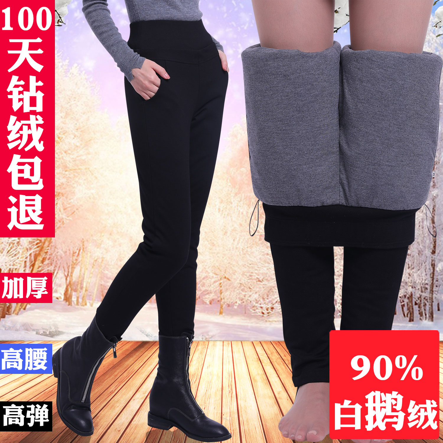 Harpy girl also down pants women wear white velvet sheep pants cotton pants high waist shows thin and thick cotton lining