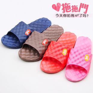 拖拖门 4双包邮龙凤夏季男女家居按摩防滑凉拖鞋2012浴室内拖鞋