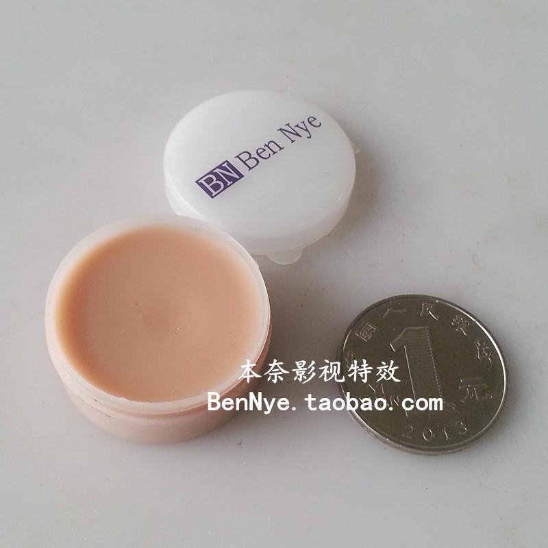 美国BN ben Nye肉色肤蜡 可遮盖眉毛 做伤效  5G装优惠券