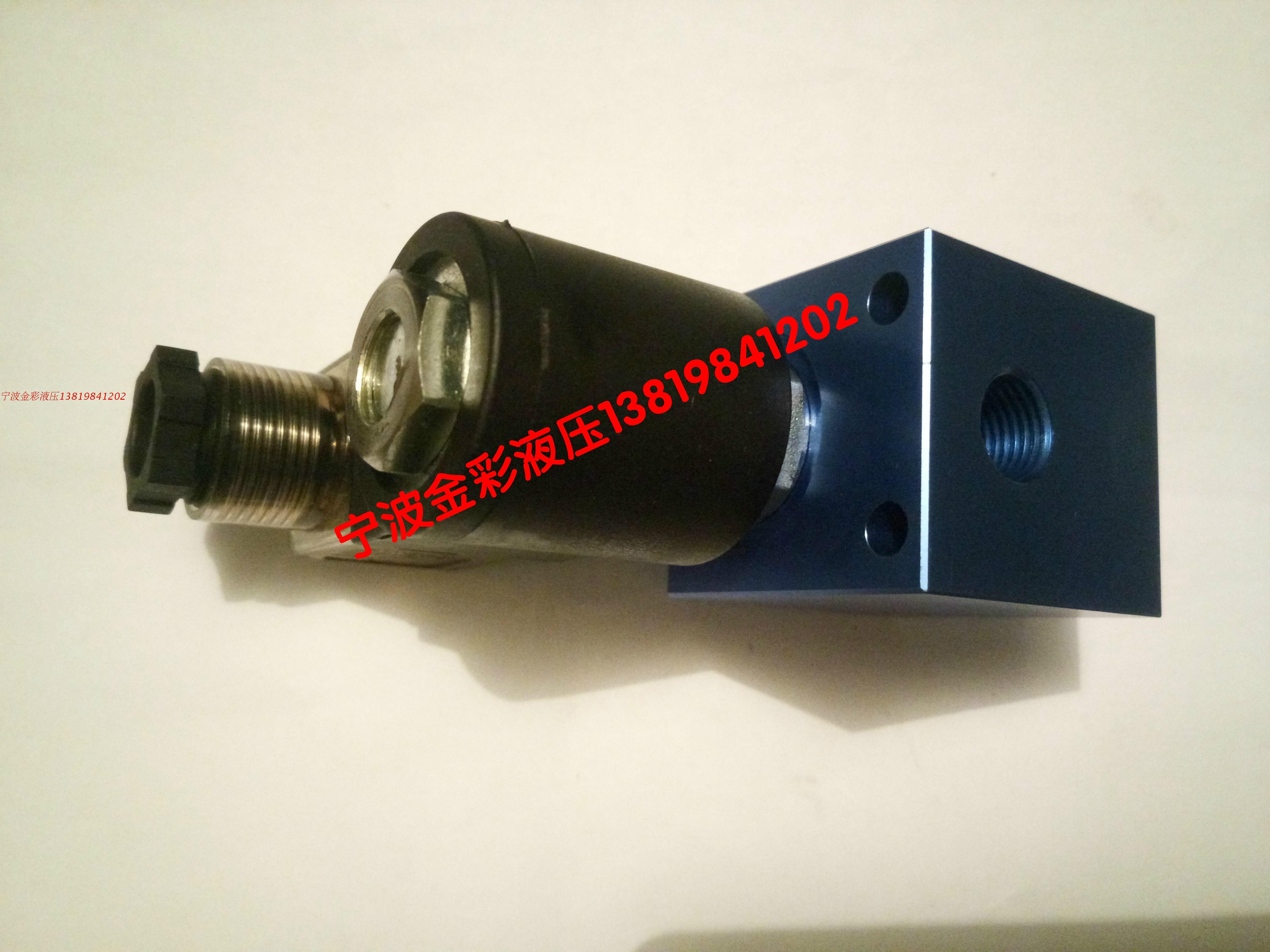 特价螺纹插装阀DHF08-220常闭电磁阀+V2068油路块ZG1/4螺纹接口