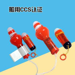 船用救生圈自亮浮灯海水救生衣灯led干电池信号灯CCS认证船检包过