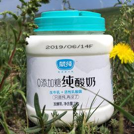 蒙纯 无糖低温酸奶 蒙古老酸奶1kg酸牛奶 无添加零添加糖乳制品图片