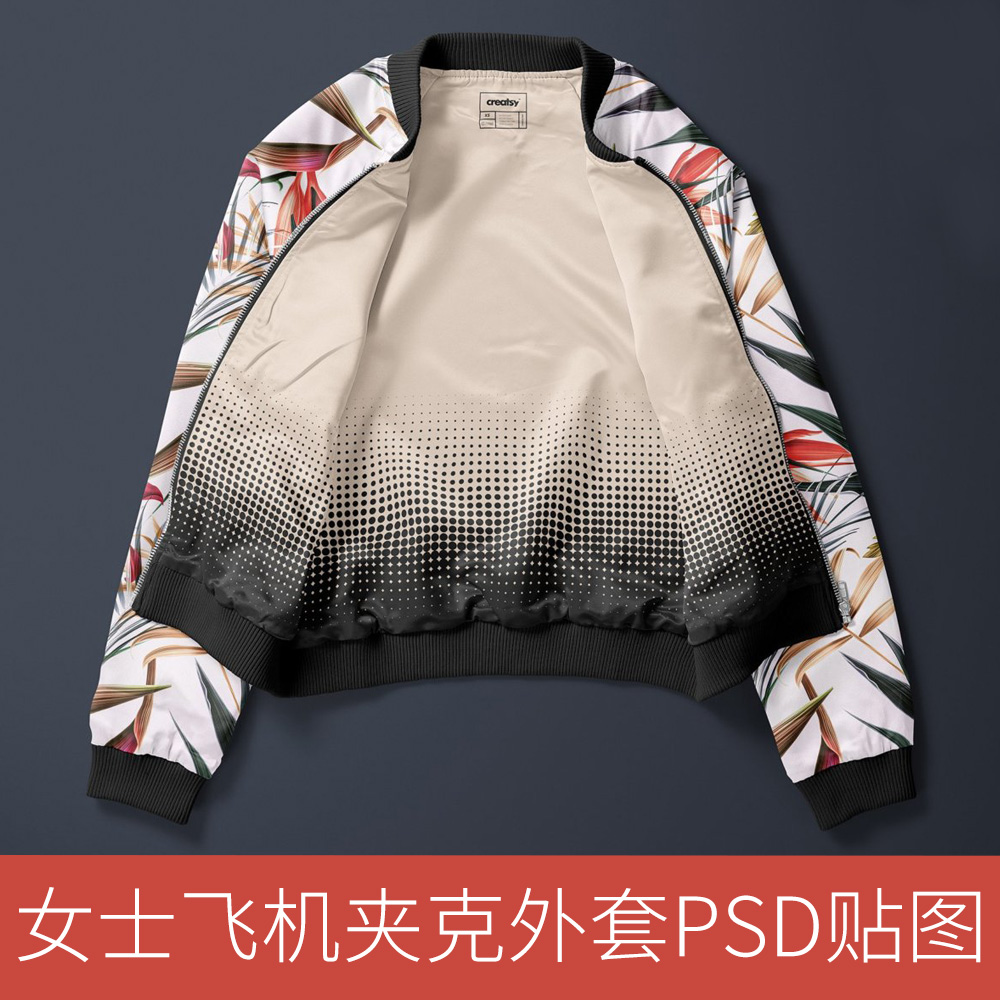 13 high quality and fashionable women bomber jacket print design map PSD prototype