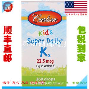 领10元券购买美国直邮 Carlson Labs 卡尔森儿童液体维生素K2 10.6ml 360滴剂
