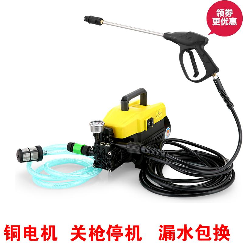 高压洗车机 220V家用清洗机便携电动全自动刷车泵洗车神器增压泵