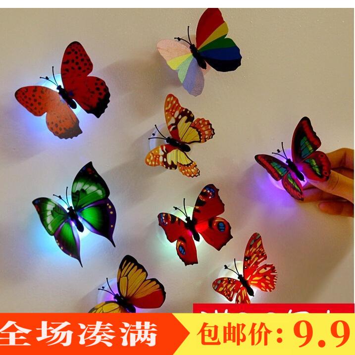 公司开业促销活动赠送学生小礼品批發实用创意礼物发光小夜灯商品