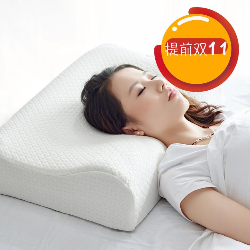 大朴静眠乳胶枕 天然健康功能枕头枕芯 成人护颈枕颈椎乳胶枕