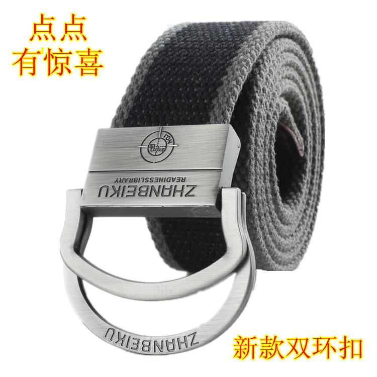 Double buckle canvas belt, mens Korean leisure belt, youth versatile, long braided belt, strong and durable