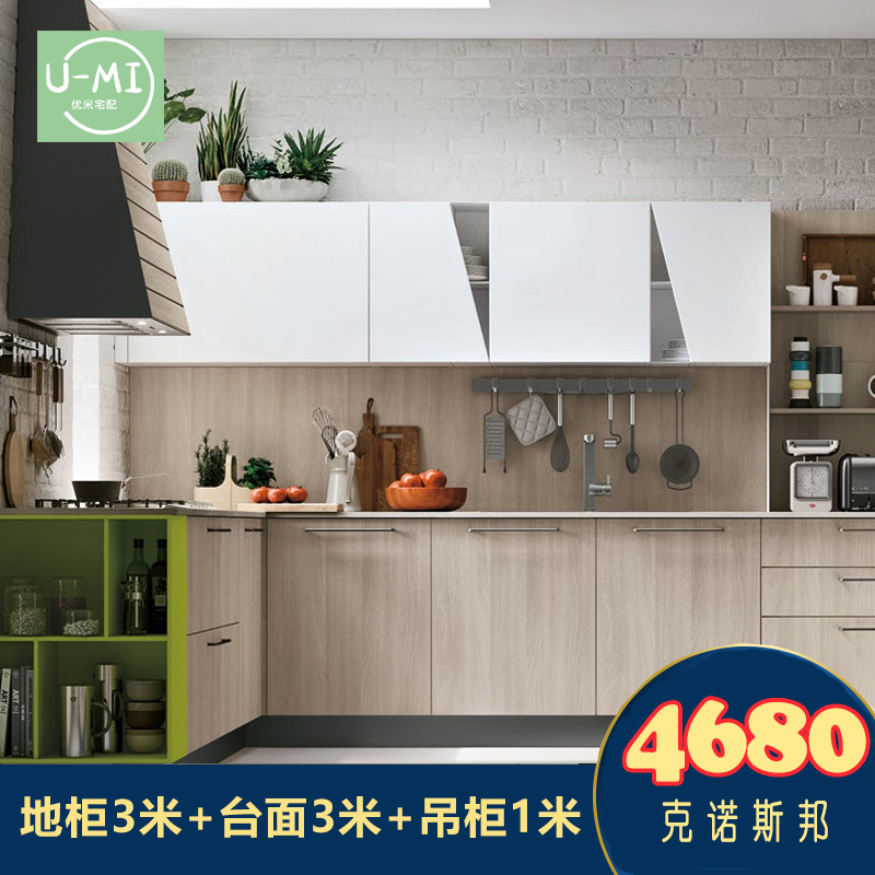 Youmi house with customized post modern light luxury whole cabinet customized open kitchen cabinet decoration design