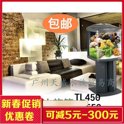 博宇鱼缸水族箱尊宝淡海水两用鱼缸BOYU TL-450 550促销价包邮