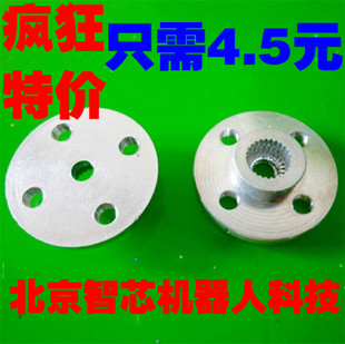 25T metal rudder steering bracket 995 Frasers servo disc standard mechanical robot arm Accessories