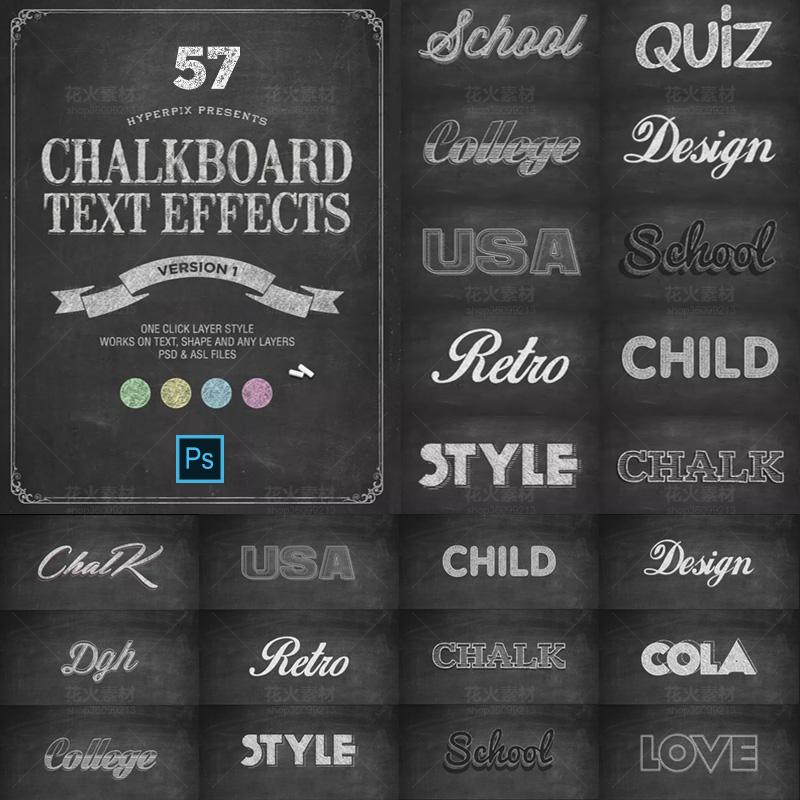 逼真黑板绘制粉笔字板报字体效果PSD图层样式photoshop设计素材
