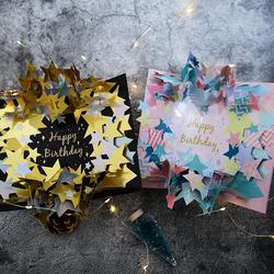 日本闪亮亮星星立体生日贺卡金星星空送女友男友闺蜜心意祝福卡片