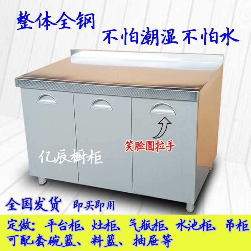 家用304不锈钢整体橱柜定做简易平台灶台灶水池柜厨房吊柜圆拉手